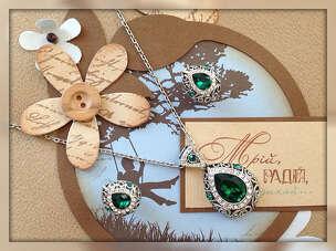 Вінтажний комплект з зеленим камінням Swarovski