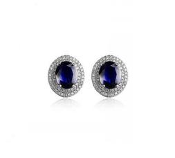 Серьги с овальными тёмно-синими камнями